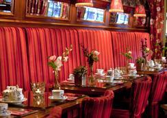 艾斯特雷酒店 - 阿姆斯特丹 - 餐廳