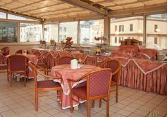 德勒普洛文斯酒店 - 羅馬 - 餐廳