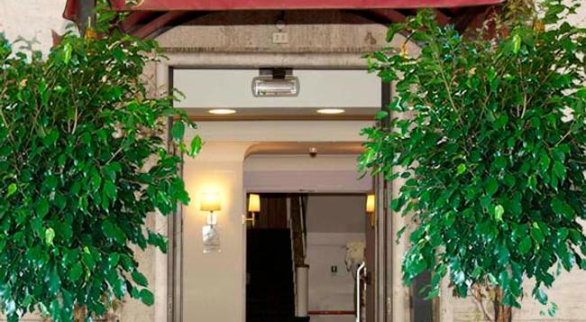 Hotel Delle Province - 羅馬 - 建築