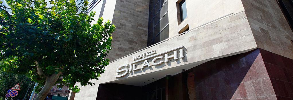 Hotel Silachi - Yerevan - 建築