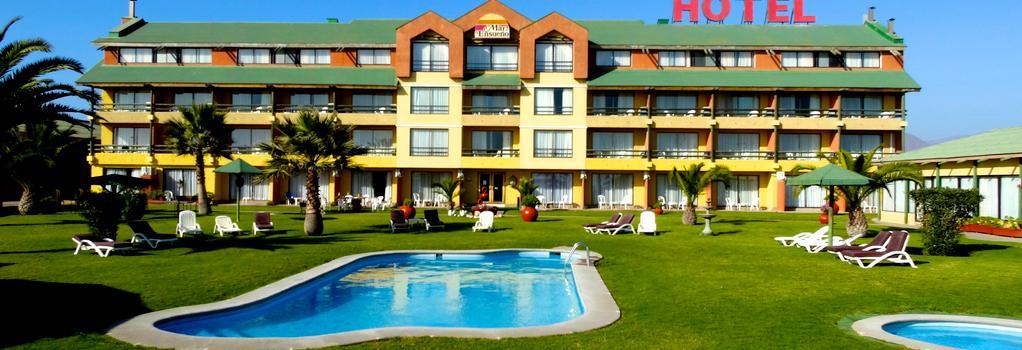 Hotel y Cabañas Mar de Ensueño - 拉塞雷納 - 建築