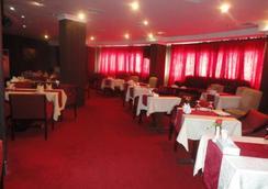 Imperial Suites Hotel - 麥納麥 - 餐廳