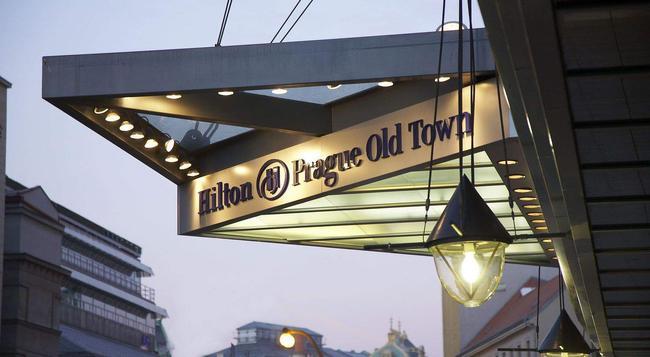 Hilton Prague Old Town - 布拉格 - 建築