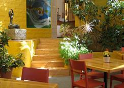 Casa en el Campo Hotel & Spa - 莫雷利亞 - 餐廳