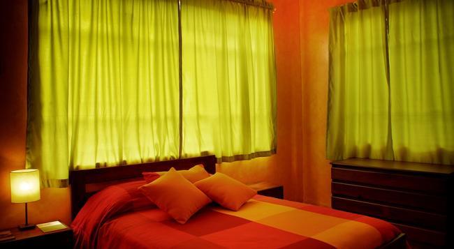 La Casa Amarilla - 基多 - 臥室