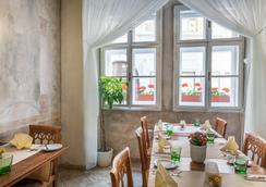 布拉格李奧納多酒店 - 布拉格 - 餐廳