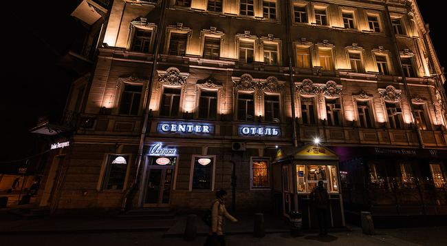 Center Hotel - 聖彼得堡 - 建築