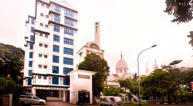 Harbour Ville Hotel - 新加坡 - 建築