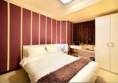 海港酒店 - 新加坡 - 臥室