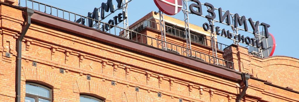 Azimut Moscow Tulskaya Hotel - 莫斯科 - 建築