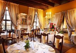 溫特茲酒店 - Krakow - 餐廳