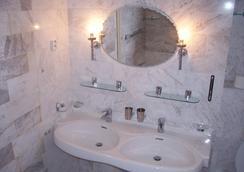 Pension Edvin - 布拉格 - 浴室
