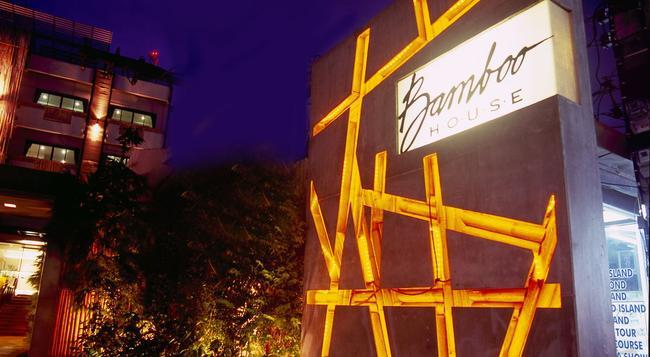 Bamboo House Phuket - 卡倫海灘 - 建築
