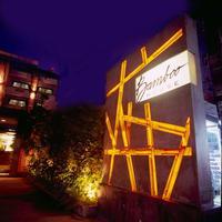 Bamboo House Phuket Hotel Front