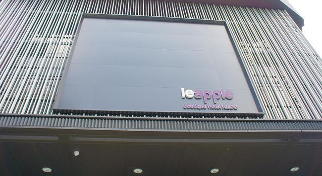 Le Apple Boutique Hotel @ Klcc - 吉隆坡 - 建築
