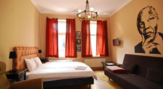 Nobel Suites - Krakow - 臥室