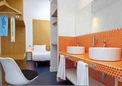 阿托查旅馆 - 馬德里 - 臥室