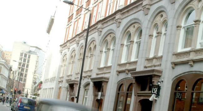 Lse Grosvenor House Studios - 倫敦 - 建築