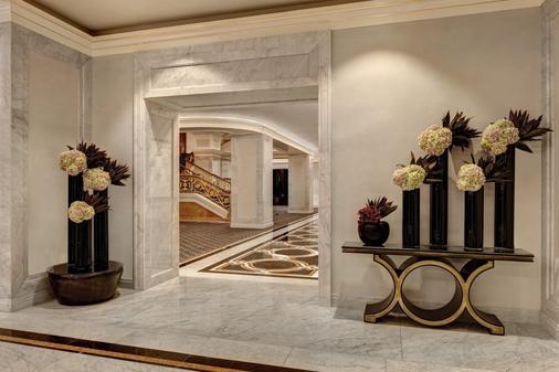 樂天紐約皇宮酒店 - 紐約 - 大廳
