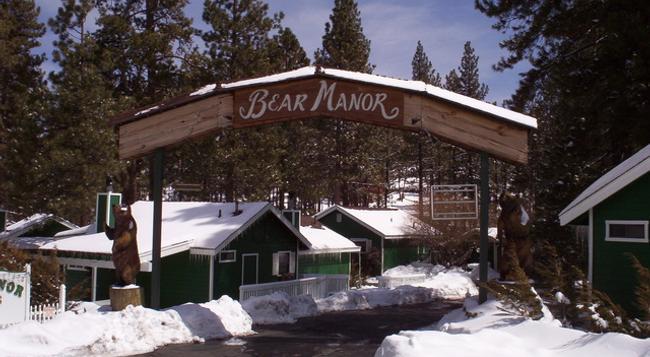 Big Bear Manor Spa Cabins - 大熊湖 - 建築