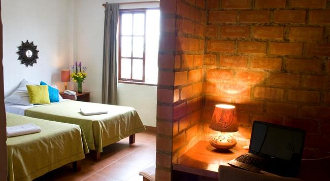 Casa de Baraybar - Lima - 臥室