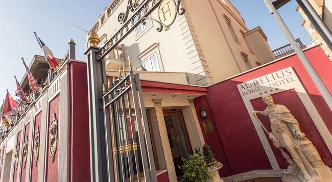Aurelius Art Gallery Hotel - 羅馬 - 建築
