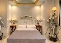 奧勒留藝術畫廊酒店 - 羅馬 - 臥室