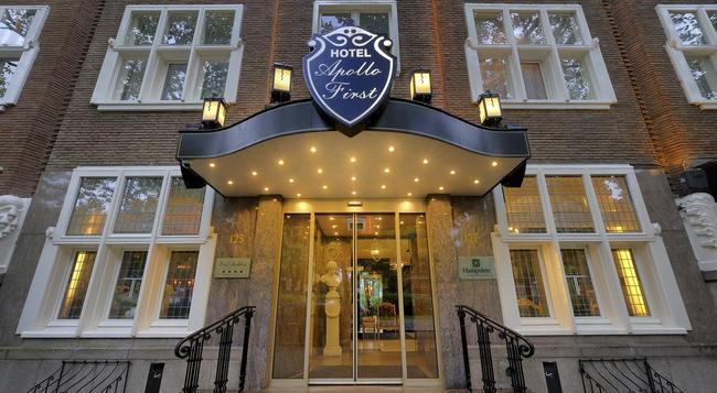 Hotel Apollofirst Amsterdam - 阿姆斯特丹 - 建築