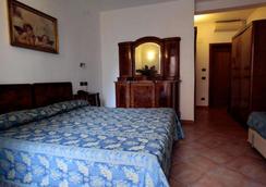 羅馬太陽酒店 - 羅馬 - 臥室