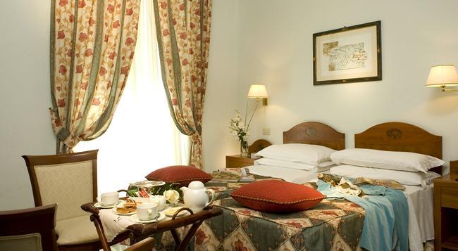 Hotel Aberdeen - 羅馬 - 臥室