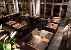 新柏林酒店 - 柏林 - 餐廳
