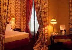 Hotel Costes - 巴黎 - 臥室