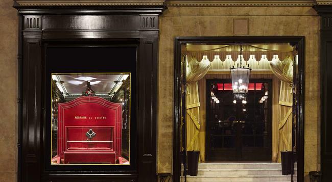 Hotel Costes - 巴黎 - 建築
