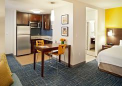 波士頓後灣/芬威原住客棧酒店 - 波士頓 - 臥室