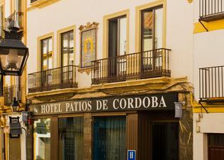 歐洲之星科爾多瓦庭院酒店