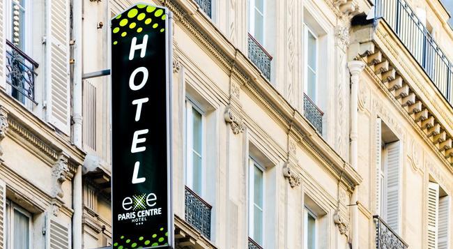Exe Paris Centre - 巴黎 - 建築