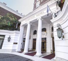 克拉瑞吉酒店