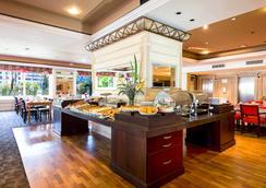埃克科隆酒店 - 布宜諾斯艾利斯 - 餐廳