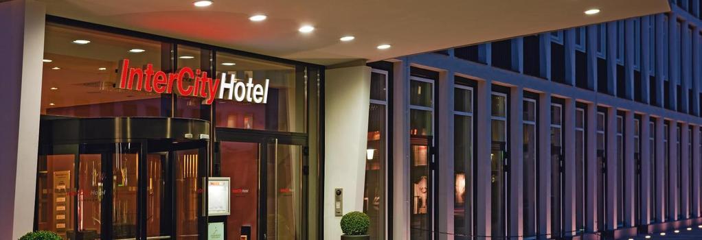 Intercityhotel Hannover - 漢諾威 - 建築