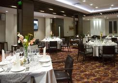 索非亞中心大酒店 - 索非亞 - 餐廳