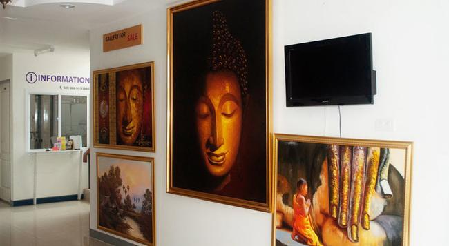 Pattaya Noble Place 2 - 芭達亞 - 大廳