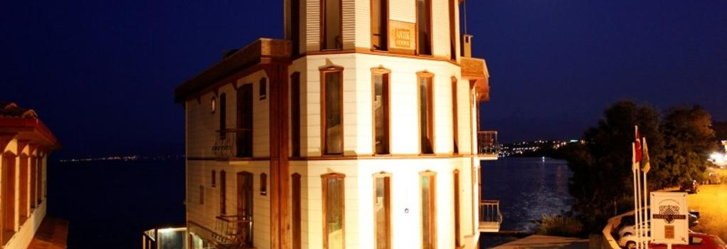 Sinop Antik Hotel - 錫諾普 - 建築