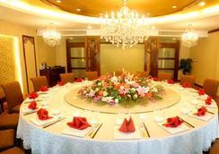 Siya Garden Hotel - Nanjing - 南京 - 會議廳