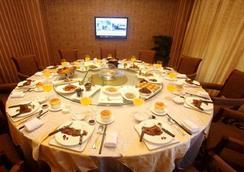 Siya Garden Hotel - Nanjing - 南京 - 餐廳