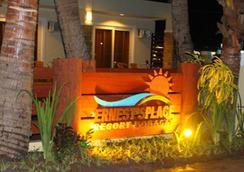 爾訥斯特房長灘島飯店 - Malay - 建築