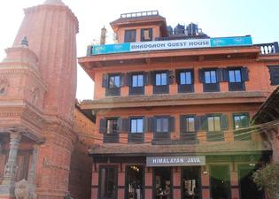 Bhadgaon Guest House