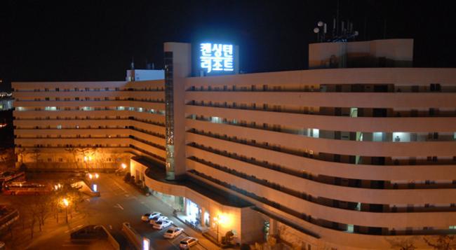 Kensington Resort Gyeongju - 慶州 - 建築