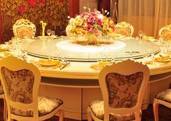 Yellow River Pearl Hotel - 銀川 - 餐廳