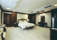 Beijing Nanyueyuan Hotel - 北京 - 臥室