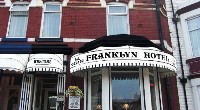 The Franklyn Hotel - 布萊克浦 - 建築